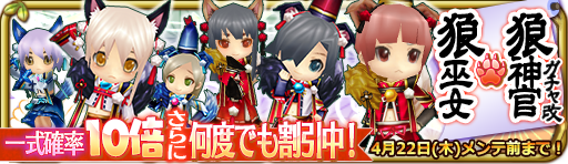 banner_12609.png